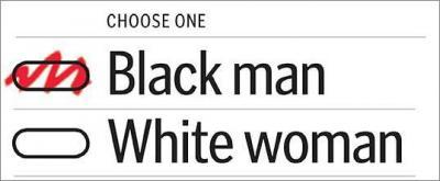 black-man-white-woman.jpg